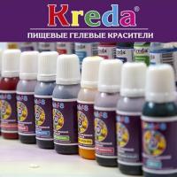 Гелевые красители Kreda