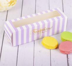 Коробка для макарун «Поздравляю!»