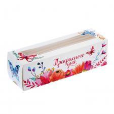 Коробка для макарун, зефира, печенья «Прекрасного дня!»