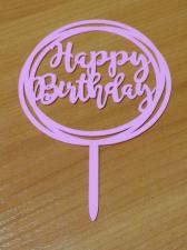 Топпер розовый Happy Birthday № 5