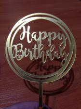 Топпер золотой Happy Birthday № 6