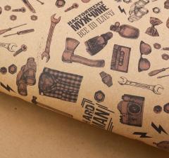 Бумага упаковочная крафтовая «Настоящему мужчине», 50 × 70 см