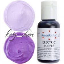 Гелевый краситель AmeriColor Electric Purple (Фиолетовый электрик), 21 гр