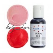 Гелевый краситель AmeriColor Coral red  (Коралловый красный), 21 гр