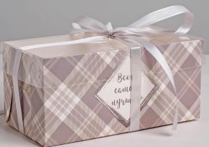 Коробка для 2  капкейков«Всего самого лучшего», 16 х 8 х 7,5 см