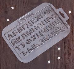 Молд кондитерский  «Алфавит», 21,5×14,4 см