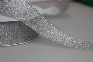 Лента атласная серебряная, 1 см
