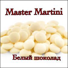 Белый шоколад Master Martini