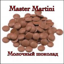 Молочный шоколад Master Martini.